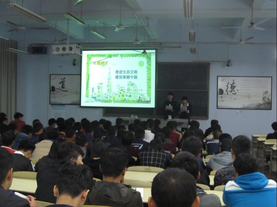 """三门峡职业技术学院举行""""生态文明、美"""